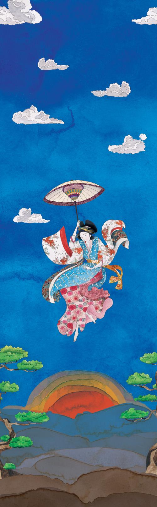 Japonais illustration aquarelle gauche